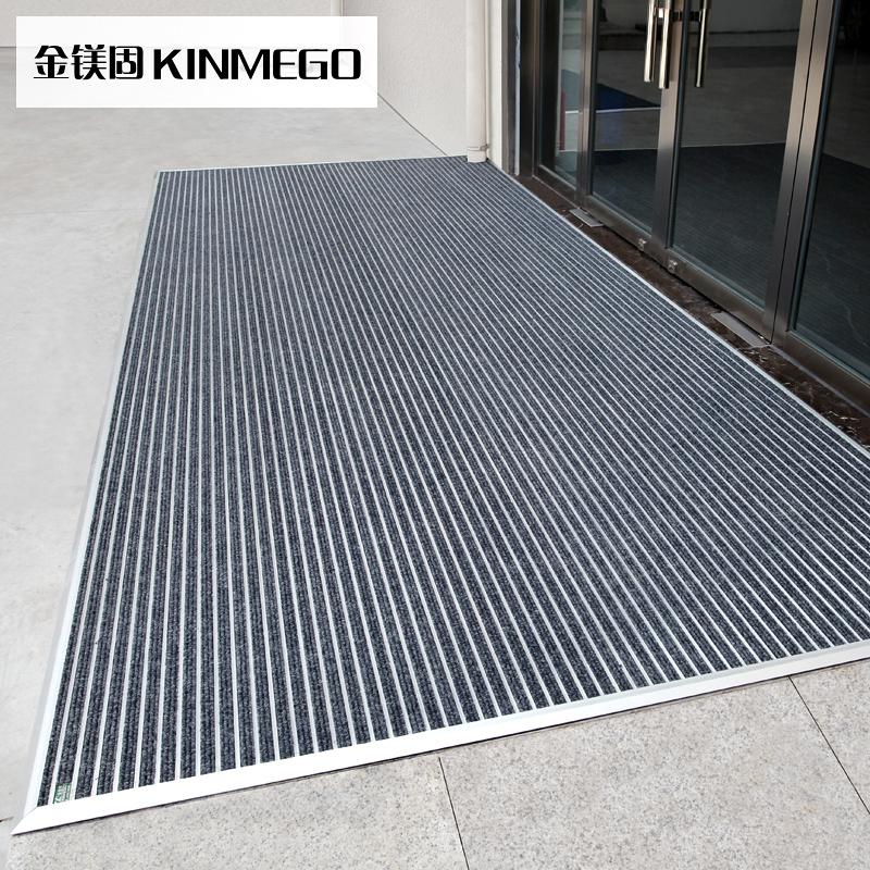 Gold magnesium solid aluminum alloy hotel door mat embedded dust scraping mud mat carpet commercial non-slip foyer carpet