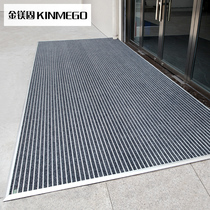 Gold magnesium solid aluminum alloy hotel door mat embedded dust scraping mud mat carpet commercial non-slip foyer carpet