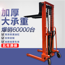 Hydraulic forklift elevated car manual Stacker 0 5 ton 1t2 Ton 3 ton hand push lift handling forklift truck