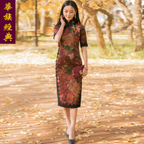 Chinese classic Silk daily self-cultivation mother Cheongsam