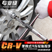 Automobile change tire sleeve cross wrench saves effort to disassemble 170000 can 19 tire change 21 function 23 Tool Set
