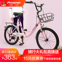 Phoenix Commuter adult children bike Male and female 20 26 inch buggy student Cycling Lady City