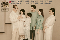 Family of six parents and family portrait photography costume Studio photo set 2017 Republic of China wind clothing