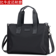 New men's handbag cross section men's bag shoulder bag Messenger bag large capacity canvas Oxford cloth briefcase male tide