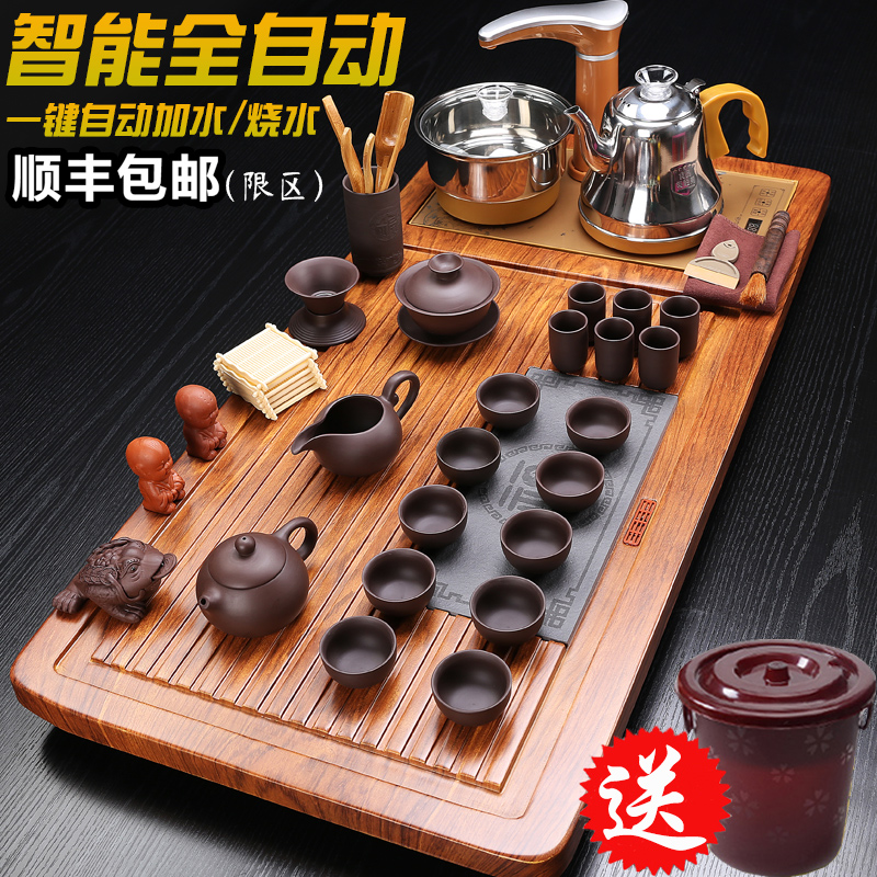 Fully automatic tea set modern tea set kung fu tea set office will flow water to attract real wood tea plate