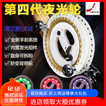 Zheng Friend Nightlight Kite wheel line wheel handbrake anti-inversion disassembly with lamp holding the back of the hand wheel professional adult