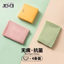 Seamless underwear female cotton crotch antibacterial breathable sexy girl Japanese girl waist triangle shorts Ice Silk