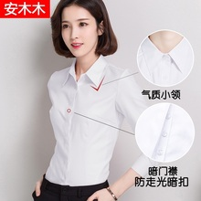Cotton, spring, autumn, winter, white shirt, long sleeves, hair and warmth, V collar, loose work clothes, big size shirt, women's wear.