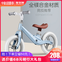 Balancing bike for Benon children without pedals 1-3-6 year old roller skating bicycle for children with two wheels