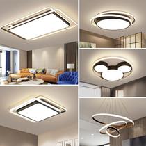 Освещение современный минималистский полный дом пакет комбинированный гостиная лампа 2020 новый трехкомнатный двухкомнатный потолочный светильник комплект