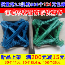 Dry Cleaning Shop Supplies disposable hanger 2.2 steel wire hanger 600 laundry special wire hanger