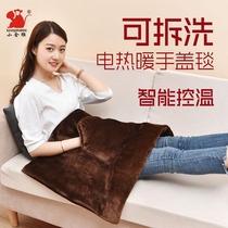 Chaud pad coussin chauffant bureau chaud pieds genouillères chaleur couverture étudiant multi-Fonction Couverture chaude petite couverture électrique
