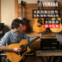 Yamaha A3R full single electric box guitar Yamaha full single guitar ac3r AC1R Yamaha guitar A1R