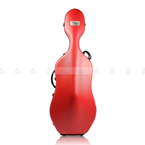 Authentic French Bam gray black red cello box cello box 1001sw with roller