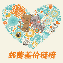 Little Flower Cat づ museum postage difference link comic tool can not break the electromyogram.