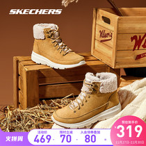 Skechers Skech Winter New Womens Warm Snow Boots Lamb Velvet Stitched Casual Boots 16677