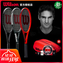 Wilson will wins Federer tennis racket Pro staff RF97CV Little black Pat Male and female PS single professional