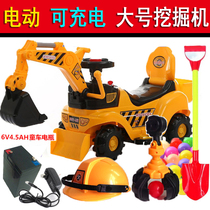 Children of glide the boys King Walker excavator