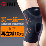 TMT kneeguard sports men basketball running equipment badminton riding female outdoor climbing fitness equipment thin warm
