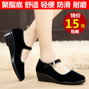 Authentic old Beijing cloth shoes women's shoes with black slope heel square dance shoes