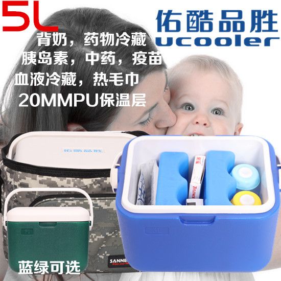 5L Backpack Thermal Insulation Box Frozen Milk Transportation Portable Refrigerator Ice Bag Breast Milk Preservation Ice Bag Small