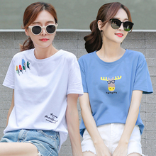 2 pieces of 69.92019 new pure cotton top white short sleeve T-shirt women's loose Korean version long sleeve summer fashion