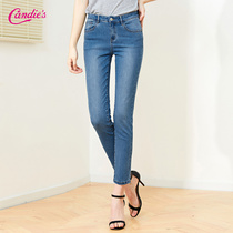 High waist Summer Korean version show thin Hundred lap wash pencil jeans