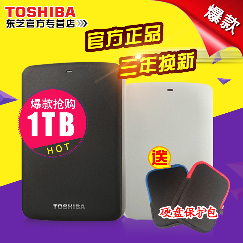 Packing Toshiba Mobile Hard Disk 1T High Speed USB 3.0 New Black Beetle 1TB 2.5 inch Authentic A3 Encryption