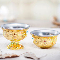 Tibetan-style gold eight auspicious water supply cup high-foot cup stainless steel inner bile Buddhist eight cup holy water cup eight bowls