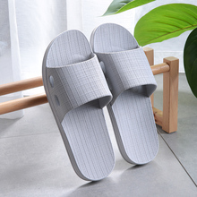 Men's bathroom slippers women's summer indoor home use antiskid thick soled hollow out water bath new cool slippers summer