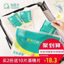 There is time to wash panties men and women travel cotton shorts sterile safety pants travel essentials pants