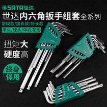 Star tool Allen Wrench Set 9 pieces within the hexagonal long flat ball head