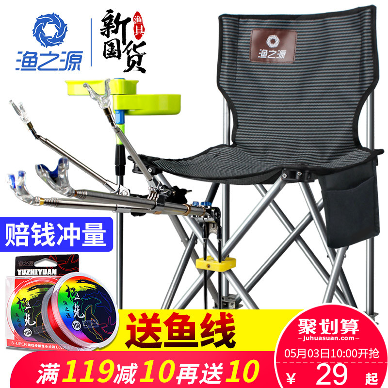 Fishing chair, fishing chair, folding portable fishing stool, thickening platform, fishing chair, multi-functional portable seat, fishing gear stool