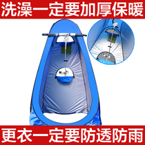 Outdoor bathing Tent Bathing tent dressing Simple mobile toilet rural dressing home warm thickening winter