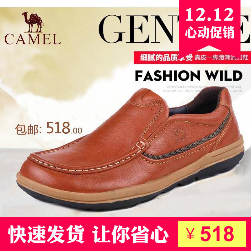 Camel camel men's shoes leather soft leather casual shoes sets of foot thick shoes popular bean shoes trend men's shoes