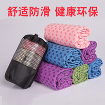 Yoga towel anti-slip authentic sweat more fitness mat thickening Yoga towels blanket + mesh bag
