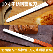 Le Shi stainless steel bread knife serrated cake knife toast slicing knife 10 inch cutter baking tools and equipment