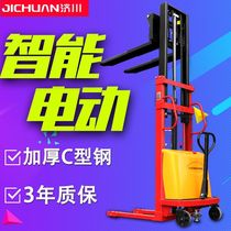 The new all-half electric reactor high machine 1 ton 2 tons hydraulic reactor high car fully automatic lift truck lift small stack high machine