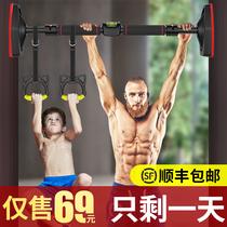 门上单杠家用室内儿童免打孔墙体引体向上器小孩单杆家庭健身器材
