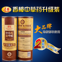 Evergreen Nature Parquet Wood flooring anti-insect powder camphor wood Flooring Special insect-proof anti-moth powder