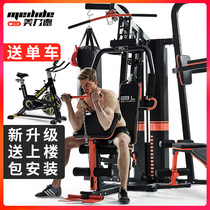 Fitness equipment home set combination multi-functional strength training sports equipment fitness home comprehensive trainer