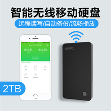 NewQ Z1 Intelligent Wireless WiFi Mobile Hard Disk 2TB Mobile Phone Automatically Backup Remote Personal Home Cloud Memory Home Network Cloud Disk Bluetooth My cloud Mobile Hard Disk 2T