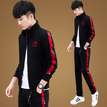 Autumn Sports Suit Men 2019 New Fashionable and Handsome Young People's Leisure Sanitary Suit Men's Jacket in Early Autumn