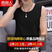 Vest vest mens summer black cotton loose large code solid color hundred on the trend clothes mens sleeveless T-shirt