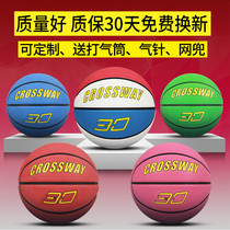 Genuine rubber Basketball 3-4-5-6-7 competition training primary and secondary school children in the indoor and outdoor child kindergarten Ball