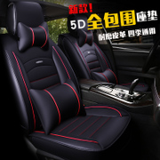 Harvard M6/H2S/H3/H5 Harvard H6 the Great Wall c30/c50 full leather car seat cushion used in four seasons in Changan