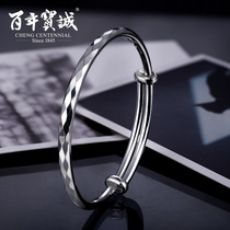 Century-old Baocheng silver bracelet 999 silver Women Fashion temperament simple Sen small fresh fine ring thousand foot bracelet