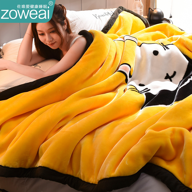 Raschel blankets are double-layered with warm coral velvet blankets in winter牀 single-person dormitory students french velvet