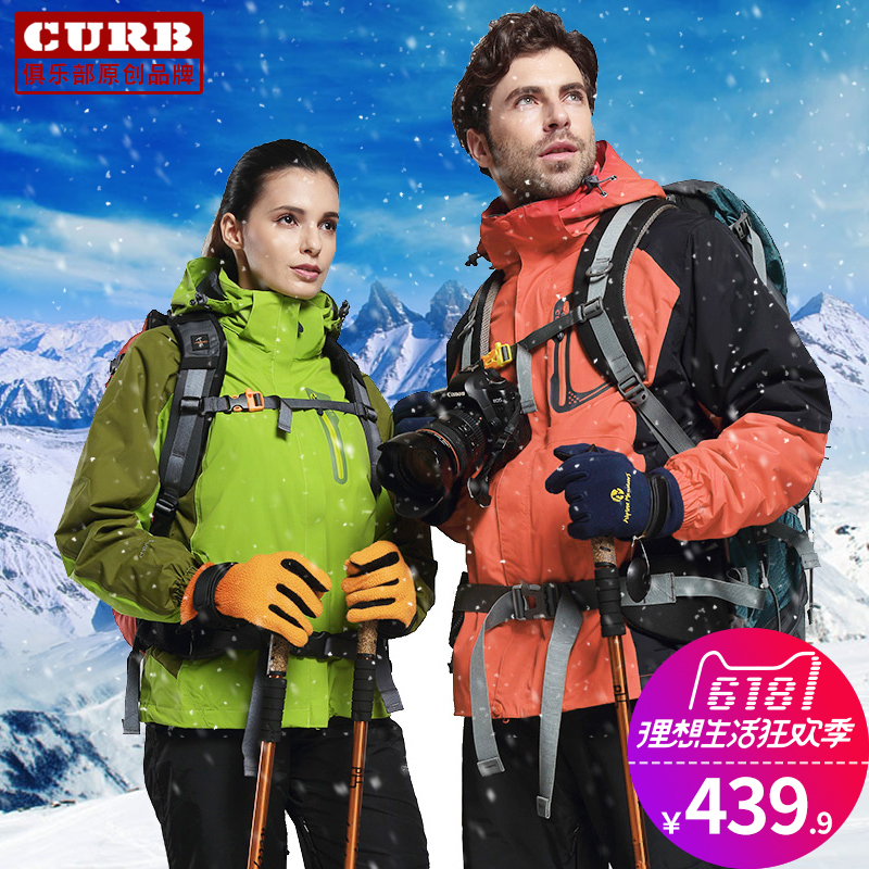 Curb autumn and winter men's and women's three-in-one warm jacket outdoor plus velvet thick detachable two-piece