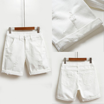 White denim hole loose High waist Korean version was thin hot flashes pants